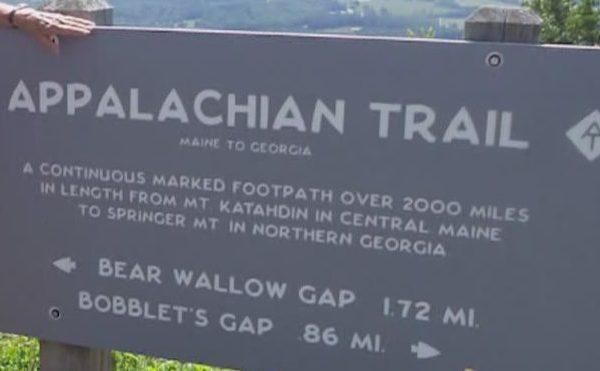 Appalachian Trail Museum